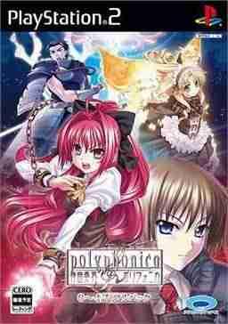Descargar Shinkyouku Soukai Polyphonica 0-4 Hanashi Full Pack [JAP] por Torrent